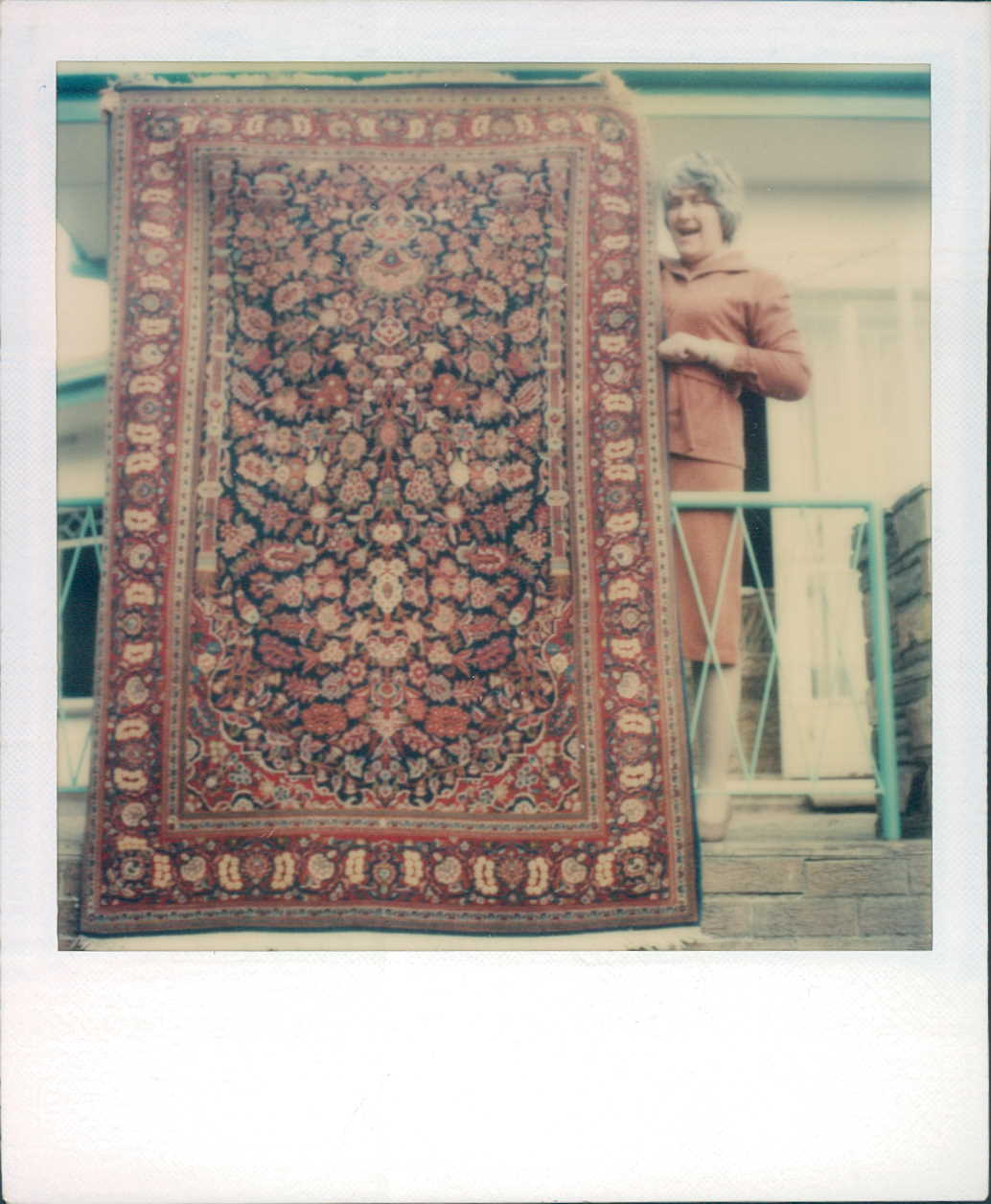 Favourite rug